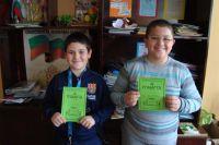 Ученици с максимум точки на Националното състезание на СНУ