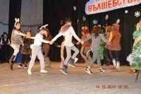 Група по Театрално изкуство