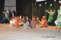 Група по Театрално изкуство 14.12.2016г.