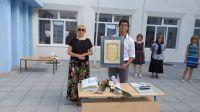 Ученик на годината за учебната 2019/2020 - Младен Димитров