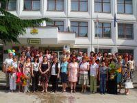 Учителски колектив