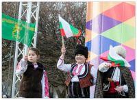 Варненски карнавал
